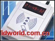 明华RF射频系列读写器