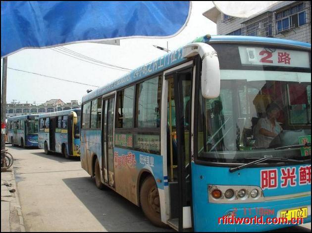 公交车自动考勤系统