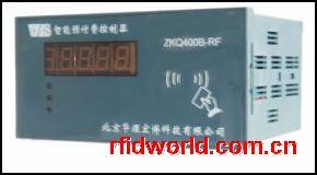 非接触式IC卡预付费控制器(农村机井灌溉)
