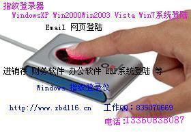 惠州市捷初科技有限公司形象图