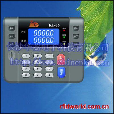 长沙感应式IC卡售饭机