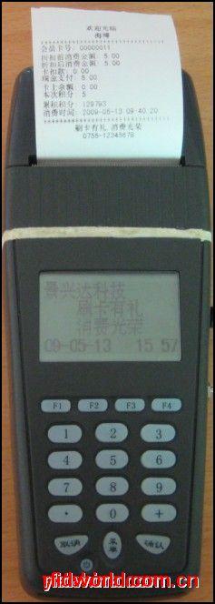 JX203会员消费一体机