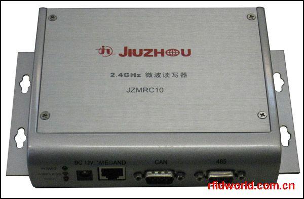 2.4G有源RFID系列产品