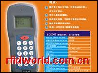 K-2000T 智能抄表管理系统