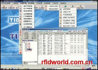 东莞考勤软件下载|泰达