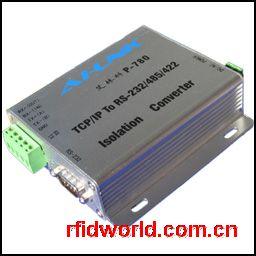 RS232/485转以太网协议转换器