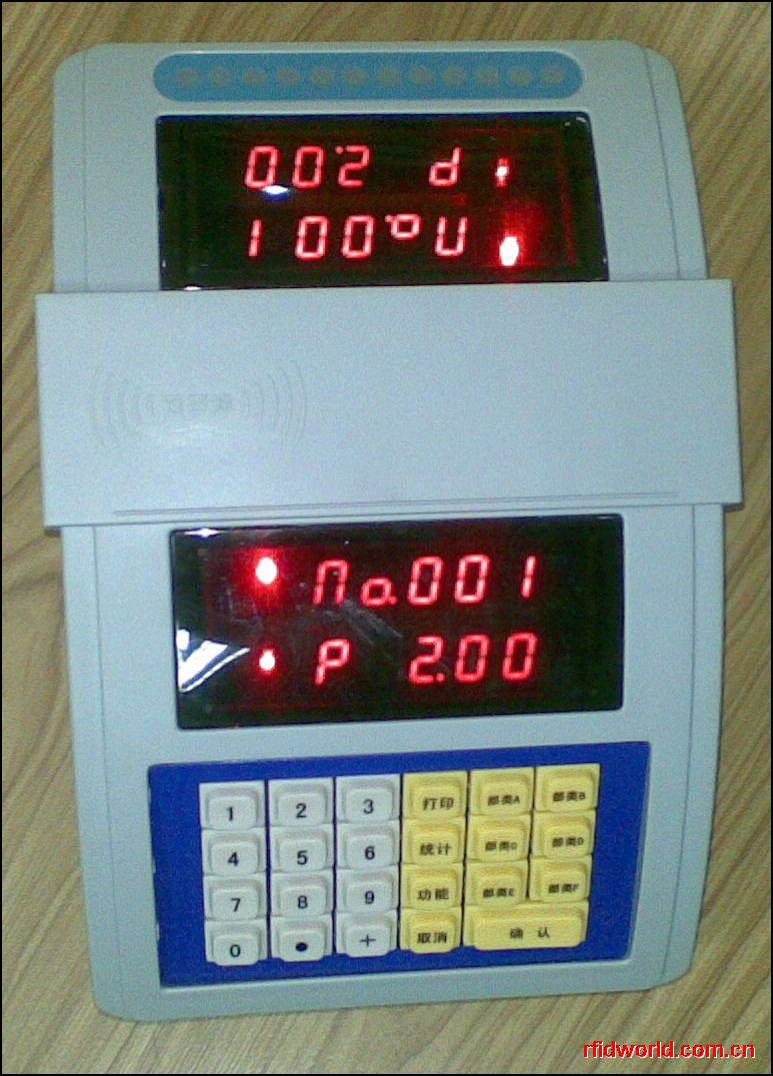 杭州消费机