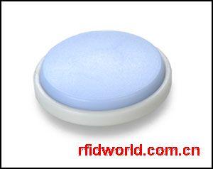 陶瓷基材小型资产标签