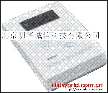 明华KRF-35射频读写器