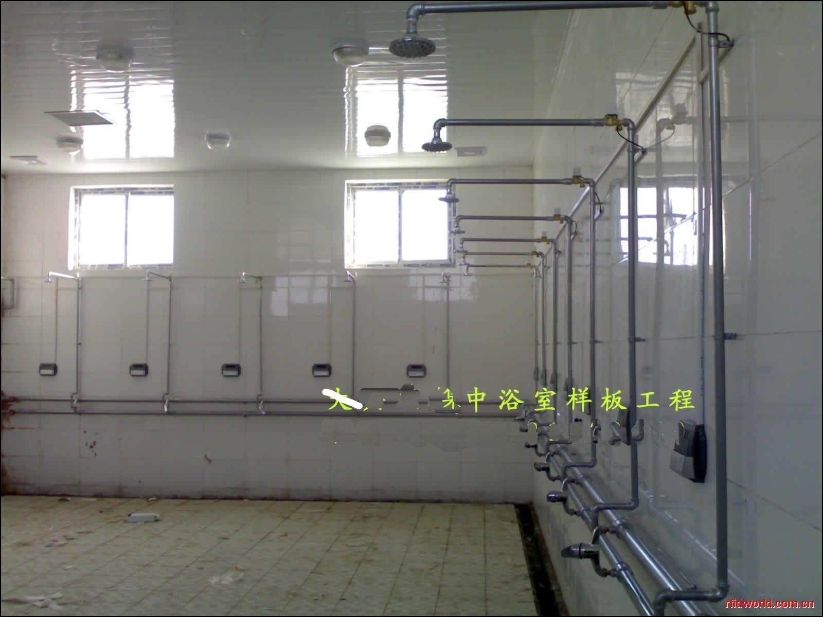 合肥澡堂刷卡控水机