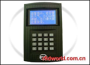 中文液晶显示考勤机