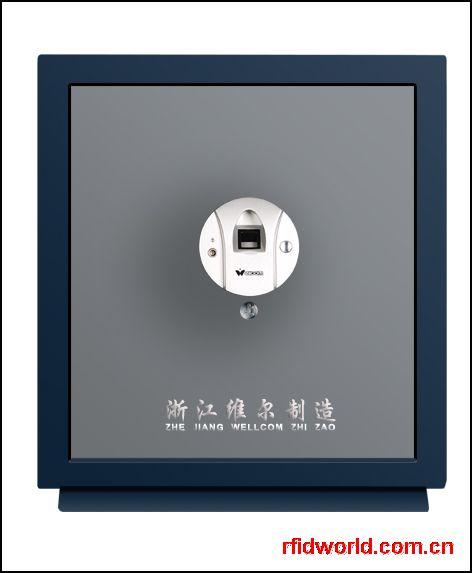 家用型指纹保管箱