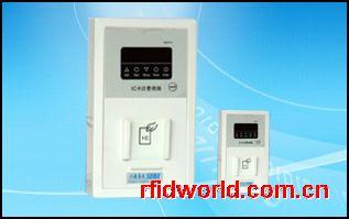IC卡计费管理系统