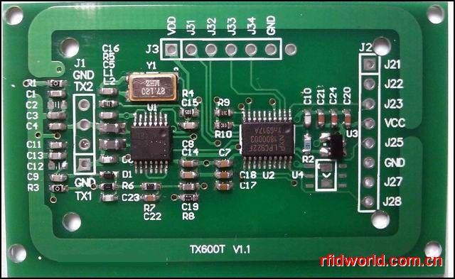 rfid产品 - 电子标签产品,读写器产品等rfid设备的,和