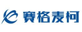 北京赛格麦柯信息技术有限公司