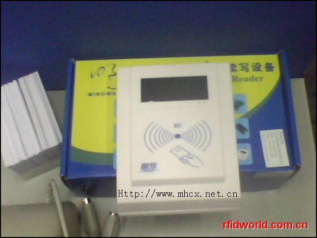 非接触IC卡读写器