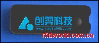 非抗金属电子标签CY-NPF-100